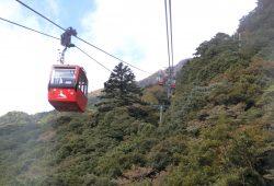 【はじめての家族旅行】名古屋から一番近い秘境!御在所 湯の山温泉