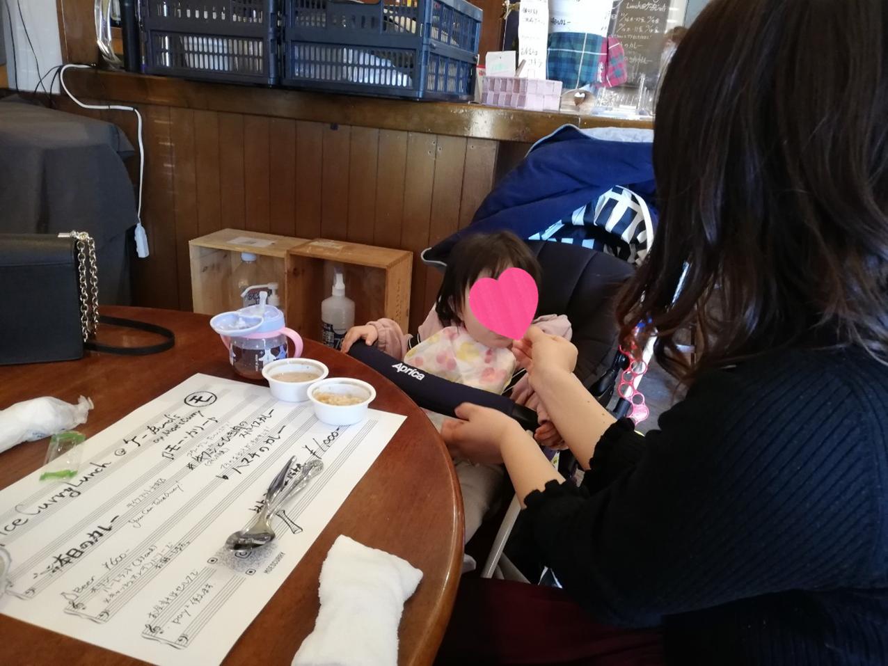娘の食事風景